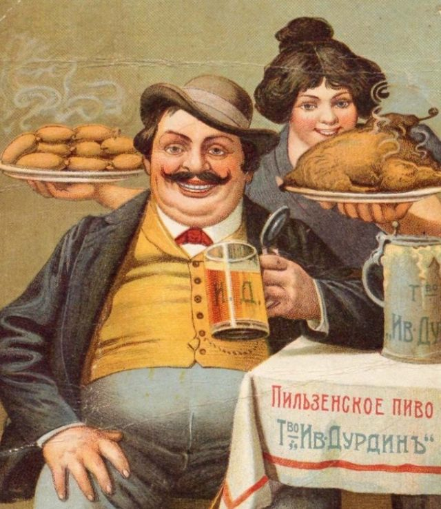 винтажная реклама пива российская империя отвратительные мужики disgusting men